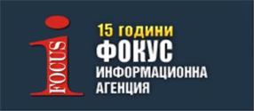 Заместник-министър Грудев ще открие конференцията